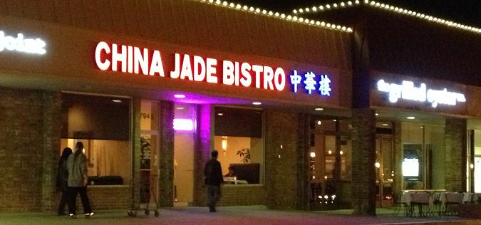 China Jade Bistro