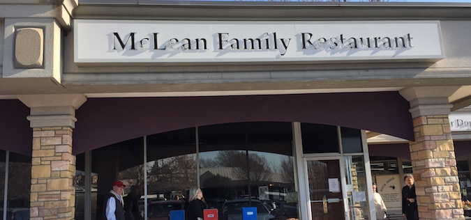 Front view of McLean Family Restaurant